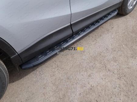Пороги алюминиевые с пластиковой накладкой (карбон черные) 1720 мм MAZDA CX-5 2015